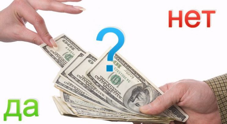 Кредит на карту круглосуточно от MoneyBoom ваша личная банковская карта